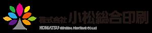 株式会社小松総合印刷ロゴ